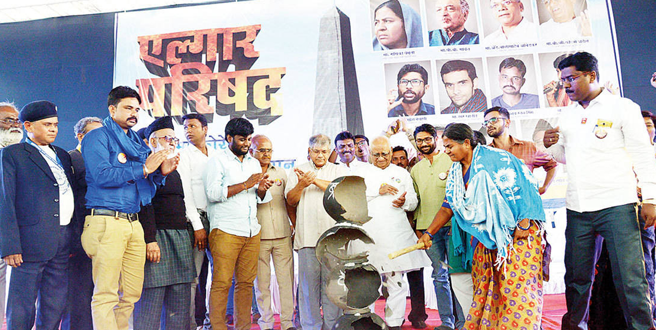 Elgar Parishad organizer detained in charge of promoting enemity