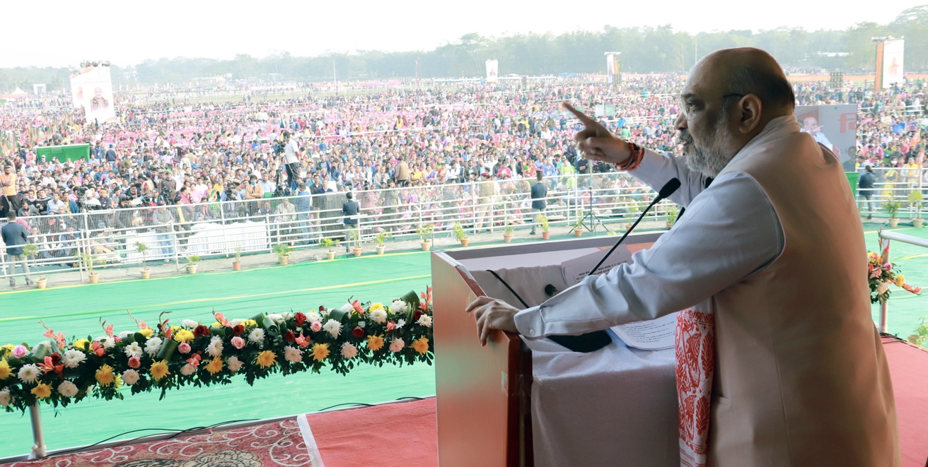 Only BJP, under Prime Minister Narendra Modi's leadership, can make Assam corruption-free, terrorism-free and pollution-free : Amit Shah
