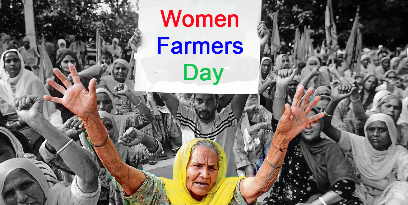 Mahila Kisan Diwas observed in more than 300 Districts of the country, Say farm laws are an attack on livelihood and food security