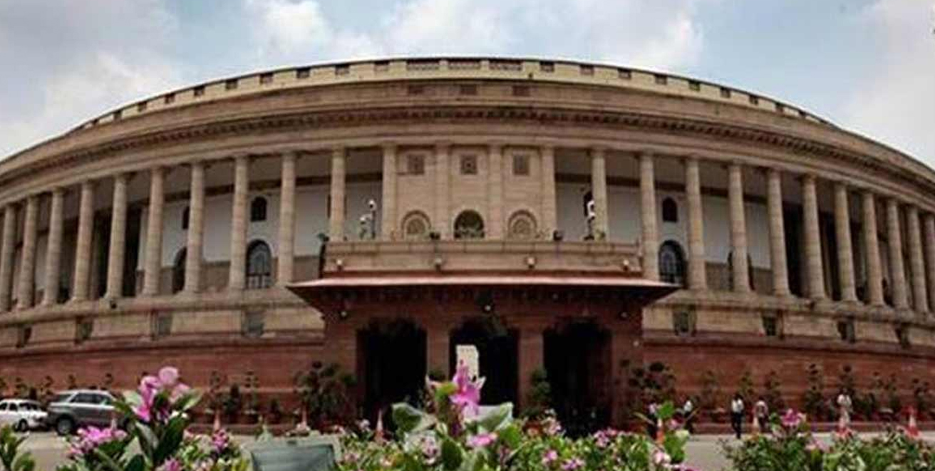 Budget session of Parliament will commence on 29th January General budget on 1st February