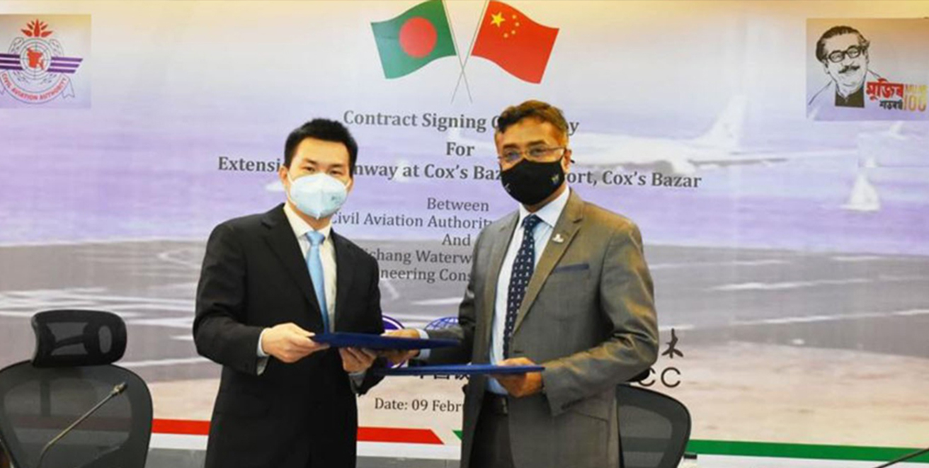 CAAB signs deal with Chinese joint venture to expand Cox's Bazar Airport runway