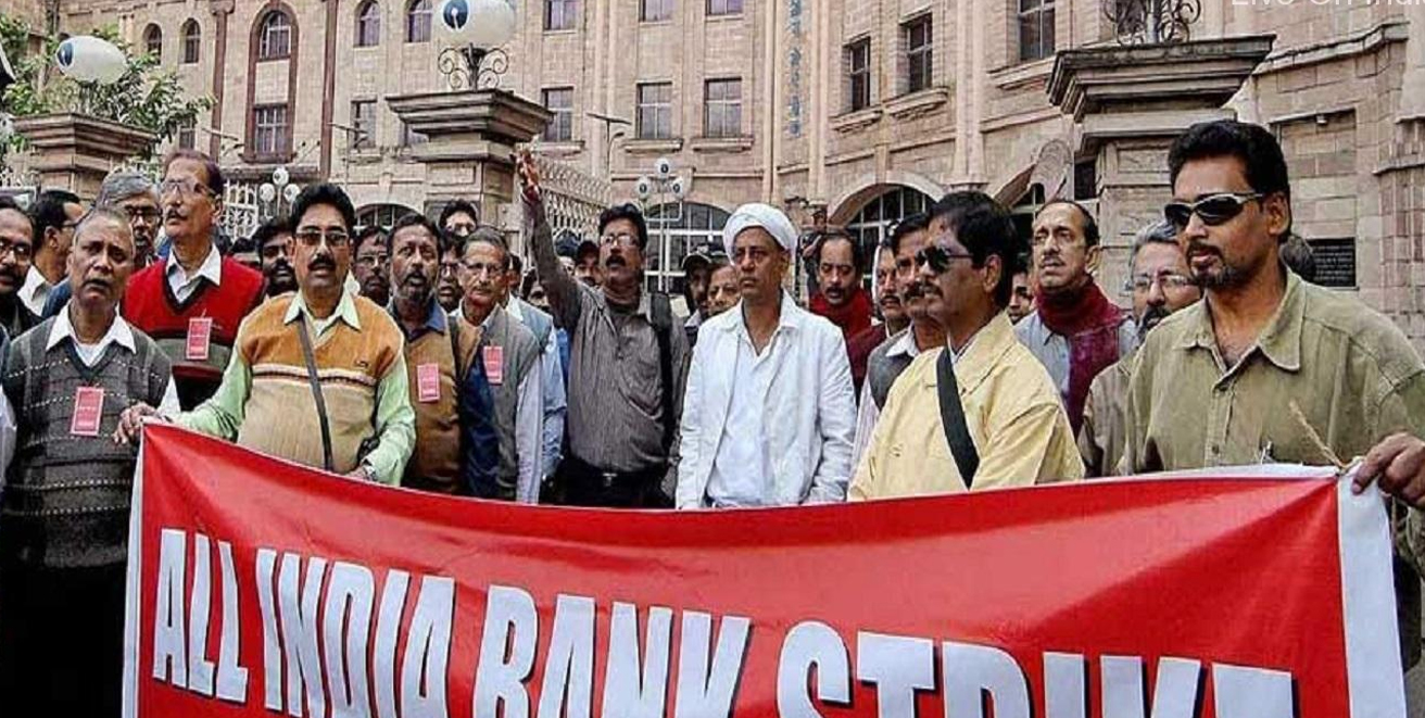 Banking employees oppose opening up private sector banks for Govt business demand repeal