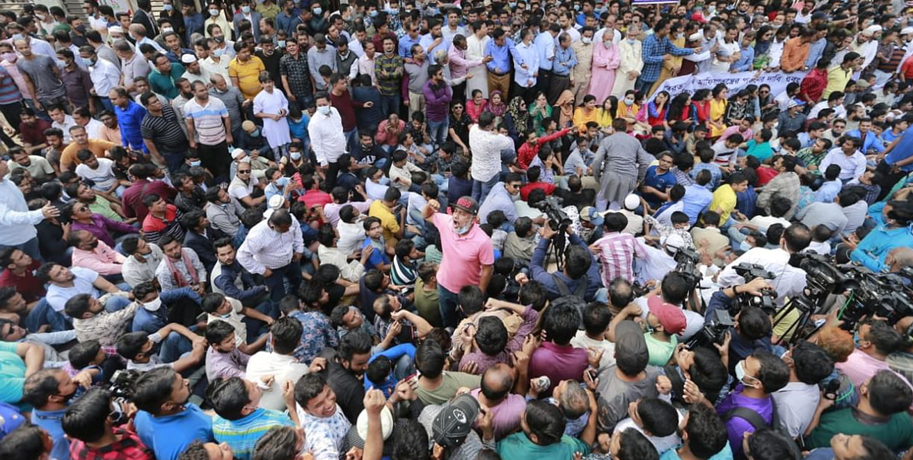 BNP hold countrywide protest on Wednesday Bangladesh
