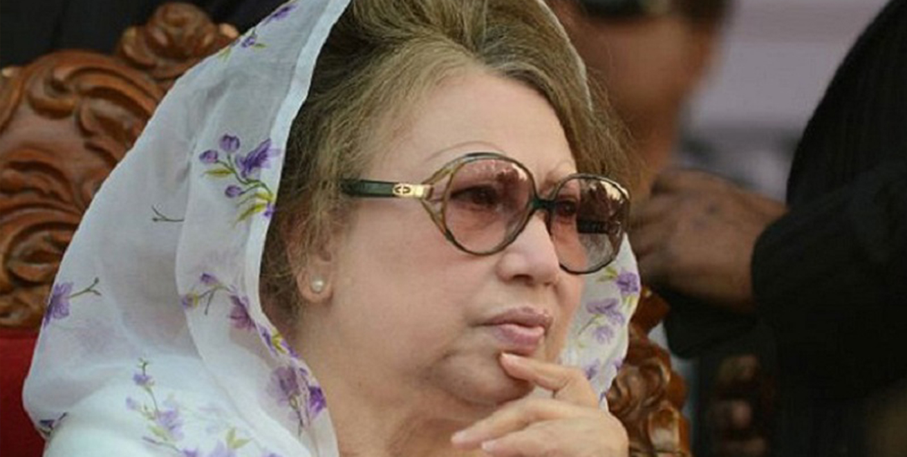 Khaleda Zia's jailing anniversary: BNP to stage countrywide demo on Monday
