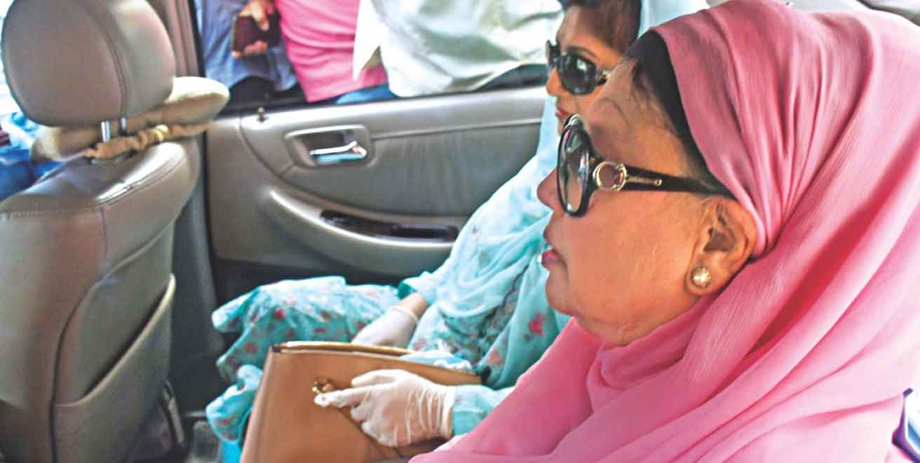 Khaleda Zia exempted from court appearance