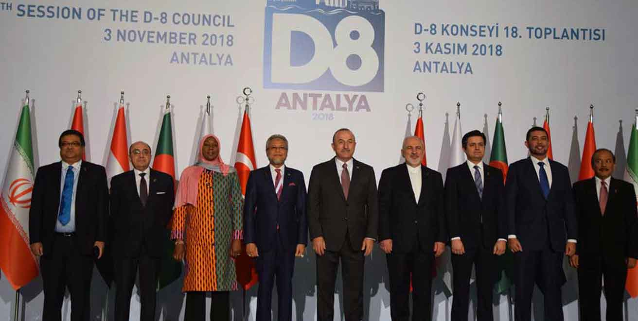 Dhaka to host 10th edition of D-8 Summit on April 8
