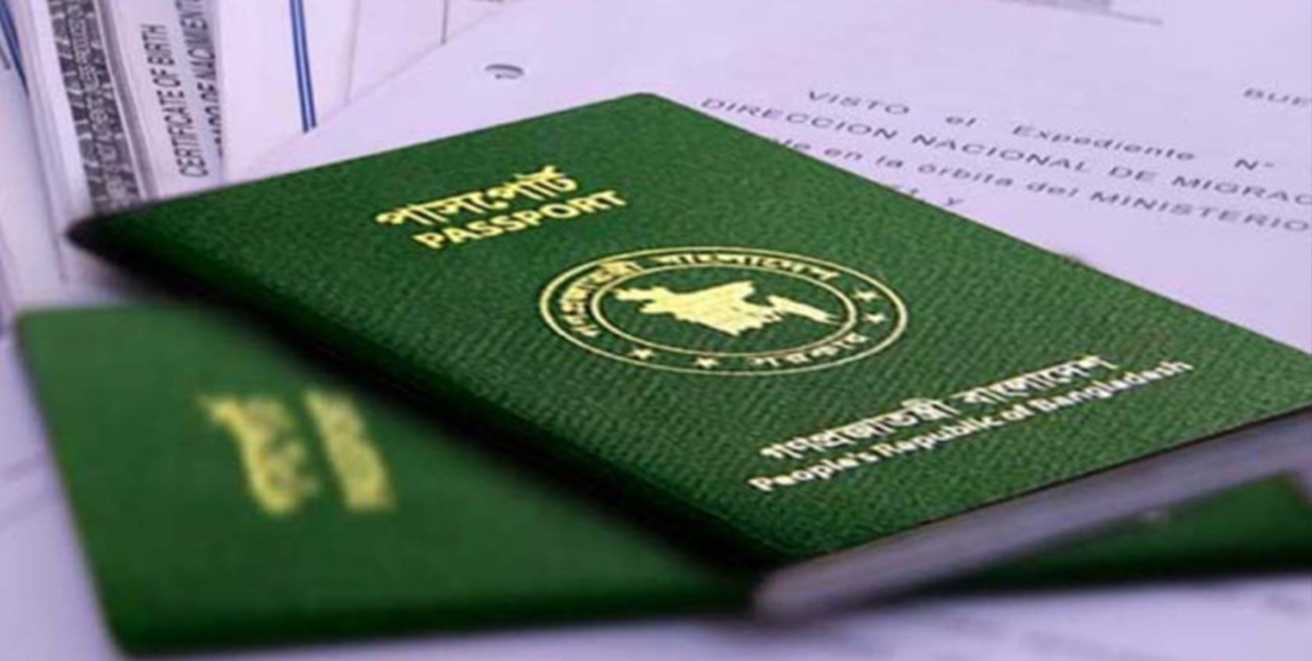 Bangladesh drops 'except Israel' from passport citing global practice