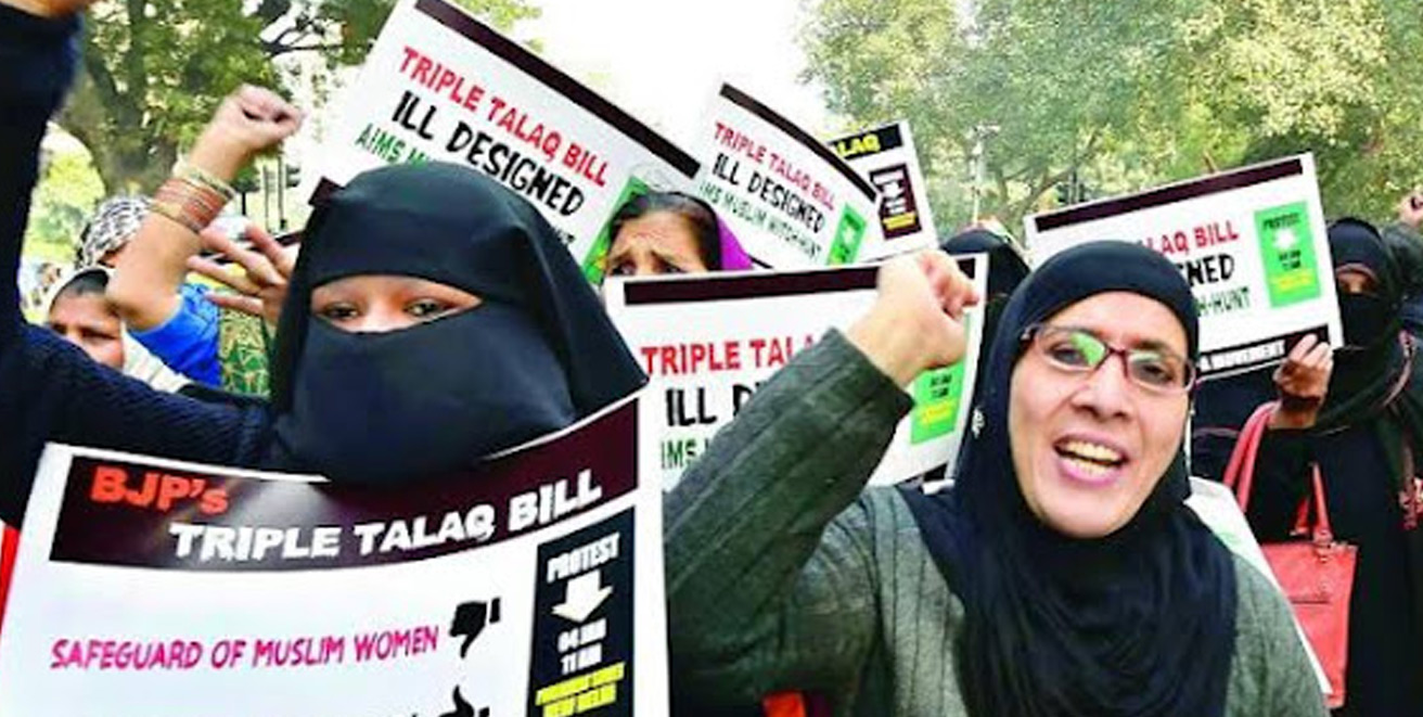 Government has no moral right to declare any national day in the name of Muslim women